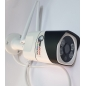 CAMERA IP GOODVIEW M640W-200W